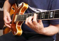 Musik / Gitarre spielen