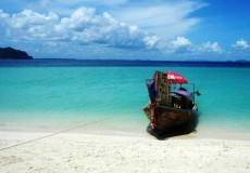 Schiff Thailand